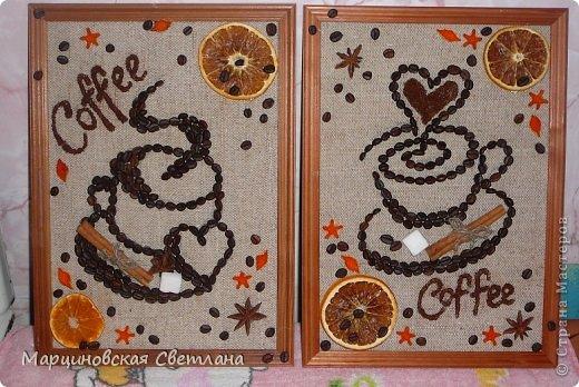 Картины из кофейных зерен своими руками мастер класс видео