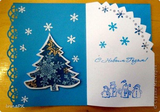 К Новому году сделали много работ с детьми. Такие открытки – в подарок родителям. фото 5