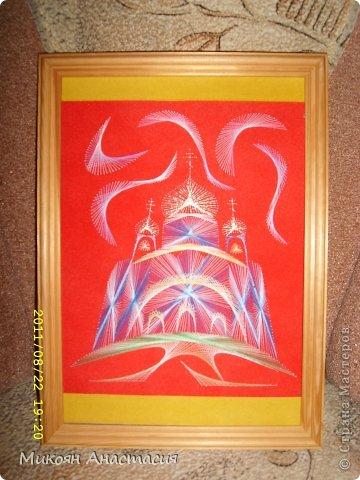 рисунок Пасха Изонить Храм
