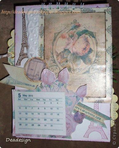 Календари сейчас всюду - в магазинах , в киосках, в блогах :)Насмотрелась, что все делают и тоже несколько сделала :) фото 5