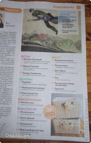Календари сейчас всюду - в магазинах , в киосках, в блогах :)Насмотрелась, что все делают и тоже несколько сделала :) фото 11
