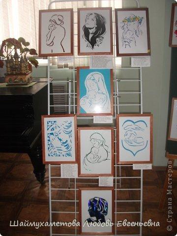 Картина панно рисунок День матери Вырезание День Матери Бумага фото 2