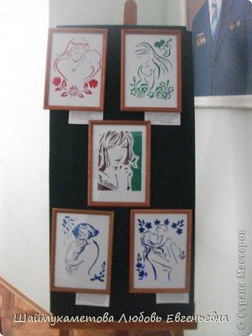 Картина панно рисунок День матери Вырезание День Матери Бумага фото 4