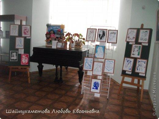 Картина панно рисунок День матери Вырезание День Матери Бумага фото 1