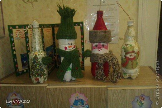 попросили сделать новогоднии игрушки на уличную районную ёлку, а потом (понравились всем) они остались в саду и попали на нов.выставку. всё закончилось получением грамоты)) чему очень рад ребёнок))) а это главное.н