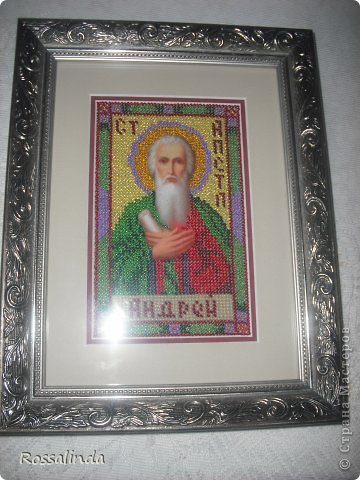 Св.Ольга фото 6