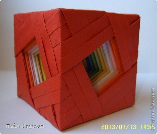 Поделка изделие Оригами Кубик