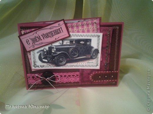 Здравствуйте, мои дорогие соседи! Сегодня я к вам с мужскими открытками... Очень люблю эту серию ретро-автомобилей, они смотрятся очень красиво! Думаю, мужчинам, которым они будут подарены, понравятся тоже... фото 3