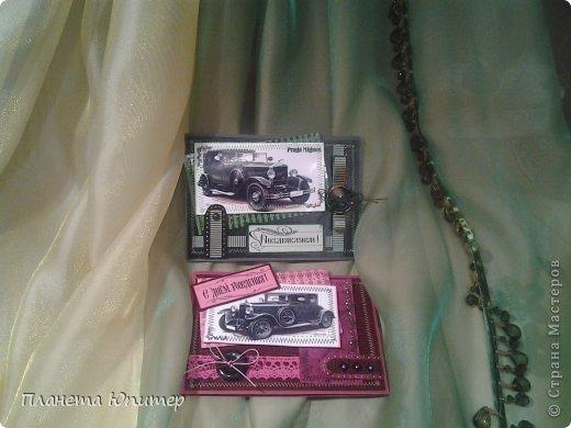 Здравствуйте, мои дорогие соседи! Сегодня я к вам с мужскими открытками... Очень люблю эту серию ретро-автомобилей, они смотрятся очень красиво! Думаю, мужчинам, которым они будут подарены, понравятся тоже... фото 9
