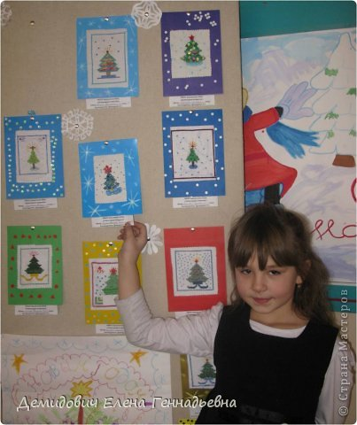 """Мои ребятишки  к """"Новому году"""" вышивали поздравительные открытки для своих родных и близких. Вот что у нас получилось. Самая маленькая наша мастерица. Саратовкина Татьяна, 1 б класс"""
