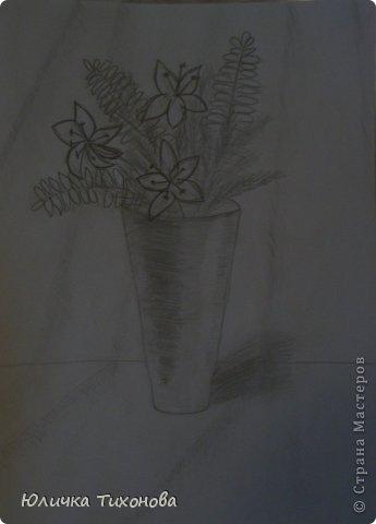 Здравствуй Дорогие Мастера! Хочу на этот раз Вам представить мои рисунки выполненные в графике, которые рисовала на парах...  Натюрморт. Выполненная карандашом.  фото 1