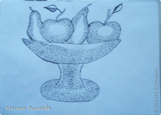 Здравствуй Дорогие Мастера! Хочу на этот раз Вам представить мои рисунки выполненные в графике, которые рисовала на парах...  Натюрморт. Выполненная карандашом.  фото 6