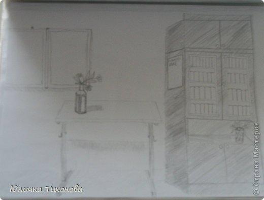 Здравствуй Дорогие Мастера! Хочу на этот раз Вам представить мои рисунки выполненные в графике, которые рисовала на парах...  Натюрморт. Выполненная карандашом.  фото 12