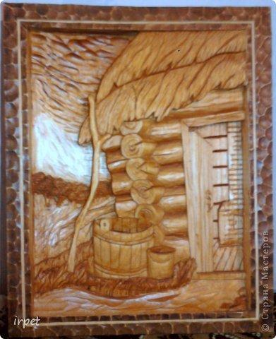 """Работа моего брата Дениса. Это """"учебная"""" картина, резал он ее по мастер-классу Анатолия Дубовика на сайте """"резьба-дерево""""."""