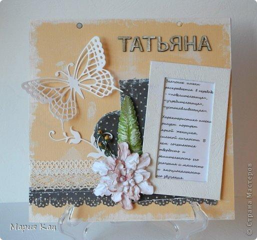 Открытка на татьянин день своими руками, поделки открытки