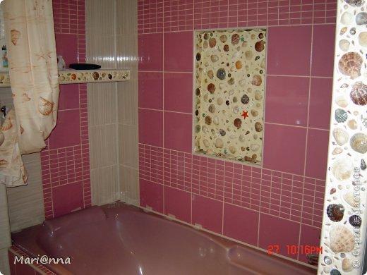 Доброго дня всем жителям Страны Мастеров! Знакомые попросили сделать панно над ванной. Увидели у меня и им захотелось. Приятно когда твои работы нравятся. Но не хотелось повторяться. А получилось наоборот. Практически повторила. фото 2