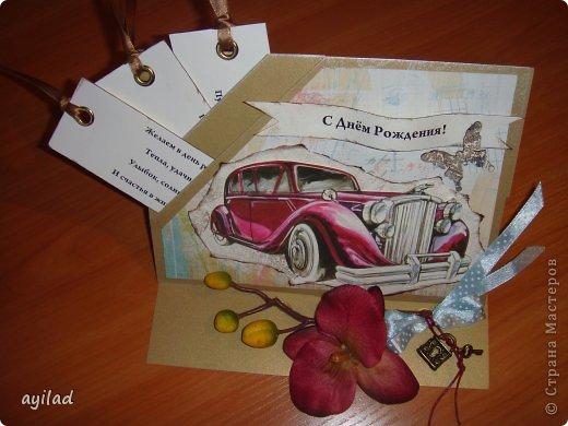 Подарок на юбилей бабушке видео