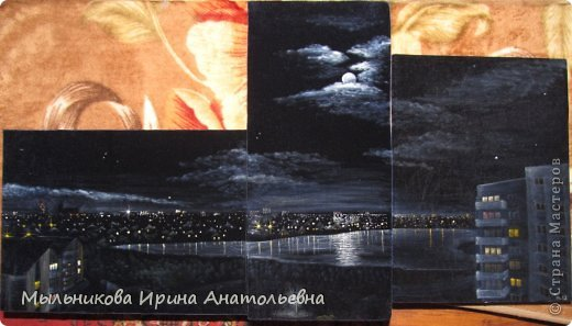 """Панорама ночеого Кургана """"Вид из окна"""" фото 1"""
