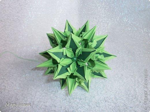 Кусудама Оригами свеженькие