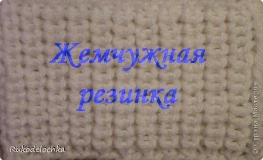 Вязание спицами Жемчужная резинка