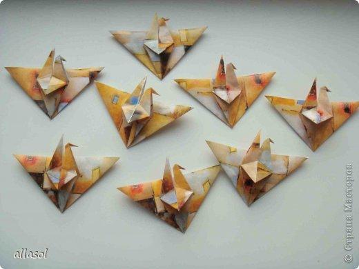 """Готовлюсь к занятиям кружка """"Оригами"""". Тема """"Орнаменты"""". Чтобы заинтересовать, стараюсь сделать образцы. Вот что у меня получилось сегодня. Это орнамент """"Иллюзия"""". Делала по книге Т.Сержантовой """"100 праздничных моделей оригами"""". Выглядит красиво, но уж очень много слоев. Ведь этот орнамент из 20 модулей. фото 52"""