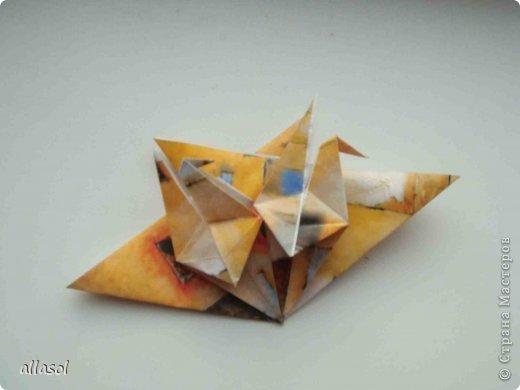 """Готовлюсь к занятиям кружка """"Оригами"""". Тема """"Орнаменты"""". Чтобы заинтересовать, стараюсь сделать образцы. Вот что у меня получилось сегодня. Это орнамент """"Иллюзия"""". Делала по книге Т.Сержантовой """"100 праздничных моделей оригами"""". Выглядит красиво, но уж очень много слоев. Ведь этот орнамент из 20 модулей. фото 53"""