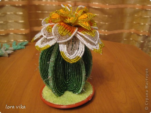 кактус из бисера Проволока