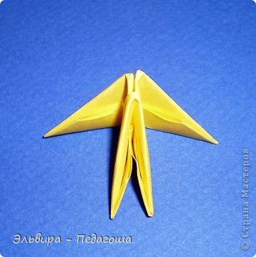 Мастер-класс Поделка изделие Оригами китайское модульное Цыплятки Бумага фото 3