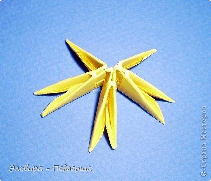 Мастер-класс Поделка изделие Оригами китайское модульное Цыплятки Бумага фото 4