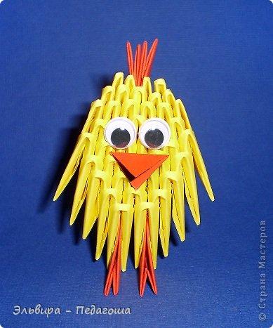 Мастер-класс Поделка изделие Оригами китайское модульное Цыплятки Бумага фото 2