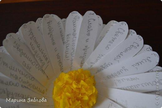 Ромашка из бумаги своими руками для свадьбы