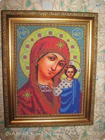 Картина панно рисунок Пасха Рождество Бисероплетение Вторая моя работа Бисер.