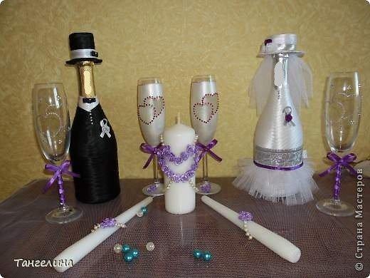 Свадебный наборчик для себя любимых!!!! фото 1