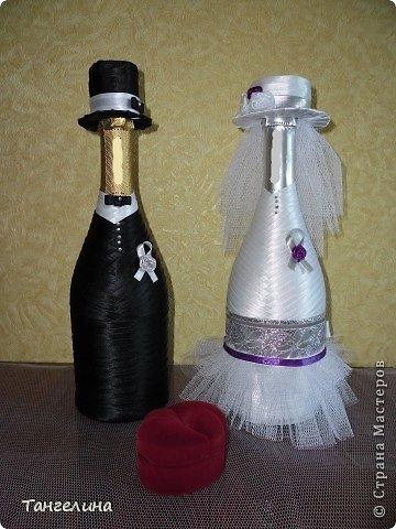 Свадебный наборчик для себя любимых!!!! фото 2
