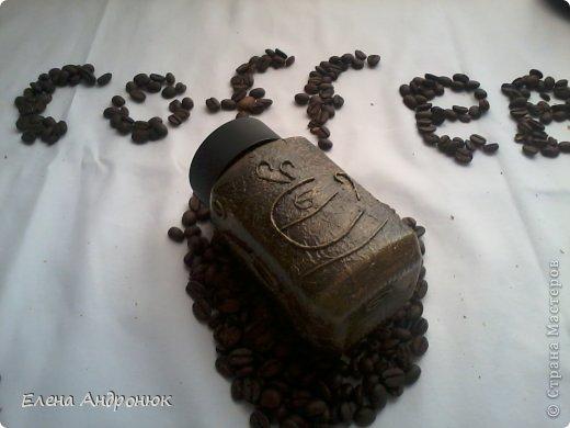 Декор банки с кофе, в подарок коллеге. Обратный декупаж и салфеточные нити. вдохновитель лика2010.