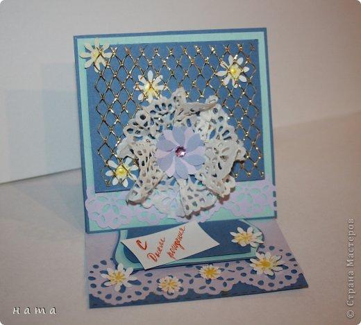 Открыточка Днерождевская с кармашком для денежки 9*9  в сложенном виде (как блоки для записей размер) фото 1