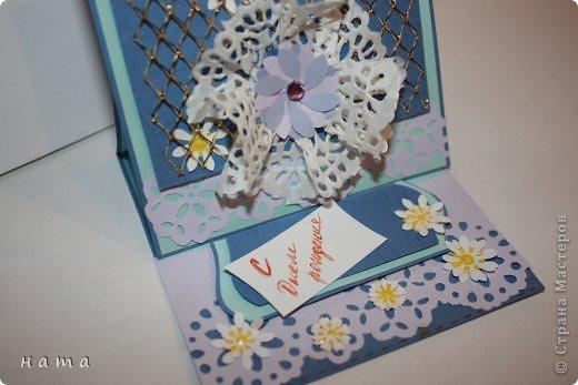 Открыточка Днерождевская с кармашком для денежки 9*9  в сложенном виде (как блоки для записей размер) фото 2