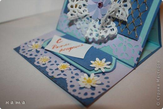 Открыточка Днерождевская с кармашком для денежки 9*9  в сложенном виде (как блоки для записей размер) фото 4