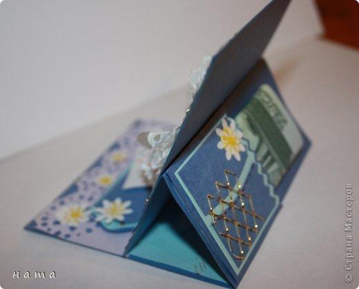 Открыточка Днерождевская с кармашком для денежки 9*9  в сложенном виде (как блоки для записей размер) фото 5