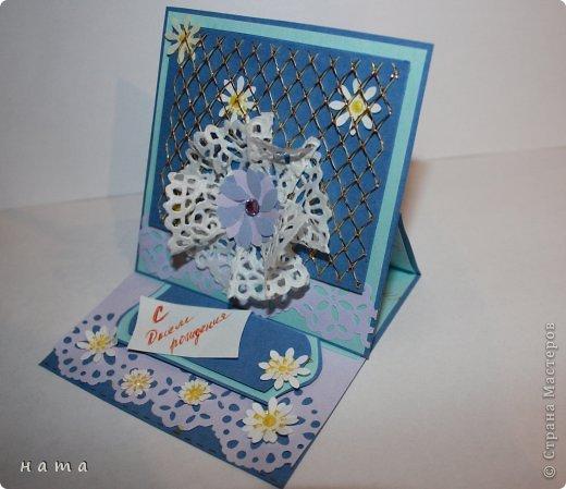 Открыточка Днерождевская с кармашком для денежки 9*9  в сложенном виде (как блоки для записей размер) фото 7