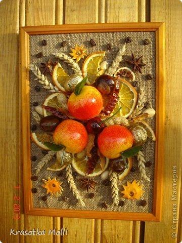 картина с яблочками) фото 1