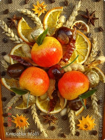 картина с яблочками) фото 2