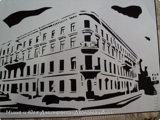 Картина панно рисунок Экскурсия Вырезание Дом Раскольникова Картон фото 1