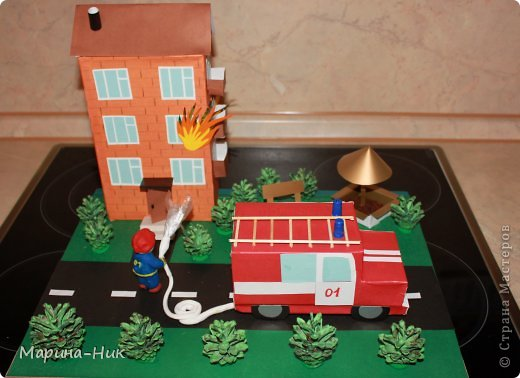 Поделка пожарная безопасность своими руками фото