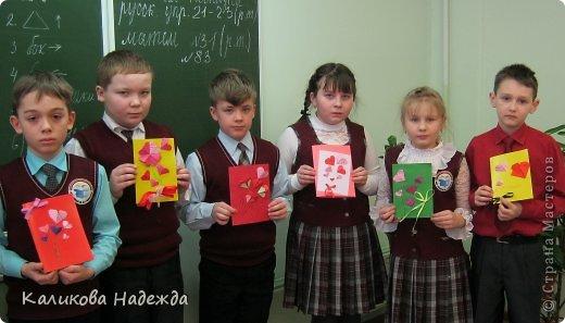 Работа Ани, третьеклассницы. Деревце сердечное и открытка в комплекте. Дерево очень аккуратно сделано , постаралась на славу!  Еще деревца здесь   https://stranamasterov.ru/node/507026 фото 14