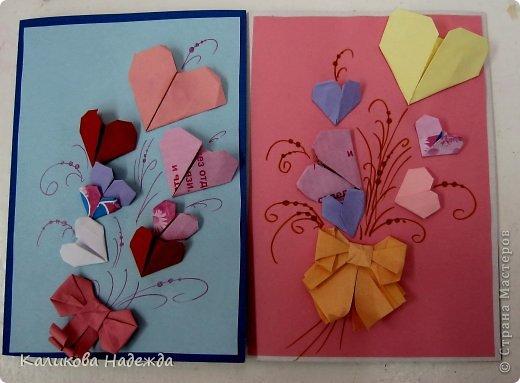 Работа Ани, третьеклассницы. Деревце сердечное и открытка в комплекте. Дерево очень аккуратно сделано , постаралась на славу!  Еще деревца здесь   https://stranamasterov.ru/node/507026 фото 4