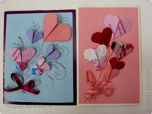Работа Ани, третьеклассницы. Деревце сердечное и открытка в комплекте. Дерево очень аккуратно сделано , постаралась на славу!  Еще деревца здесь   https://stranamasterov.ru/node/507026 фото 6