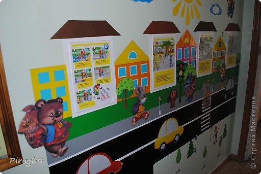 Я <u>дорожное</u> работаю воспитателем в детском саду