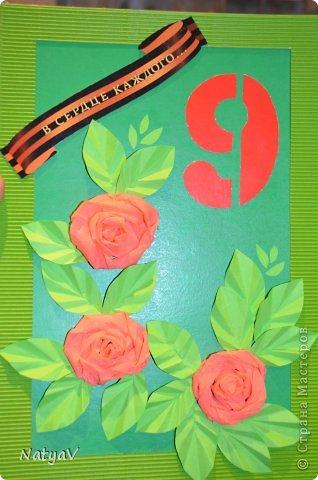 Как сделать открытку для 9 мая своими руками