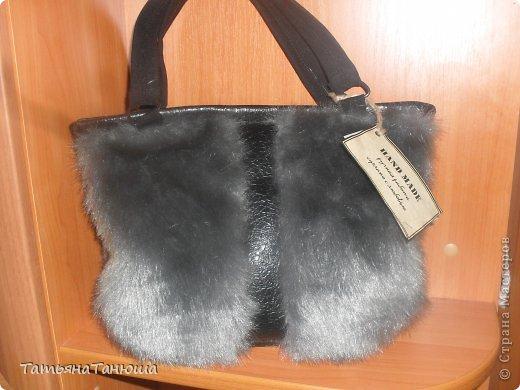 4a70a020bc29 Шьем меховая сумка - шитье.